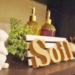 Soilhairsalon 店内